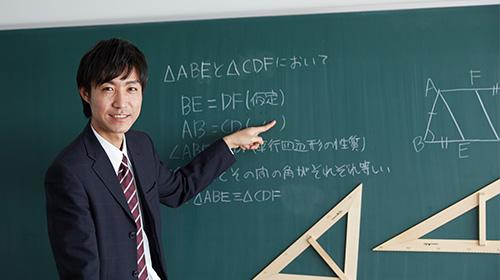 数学インストラクター