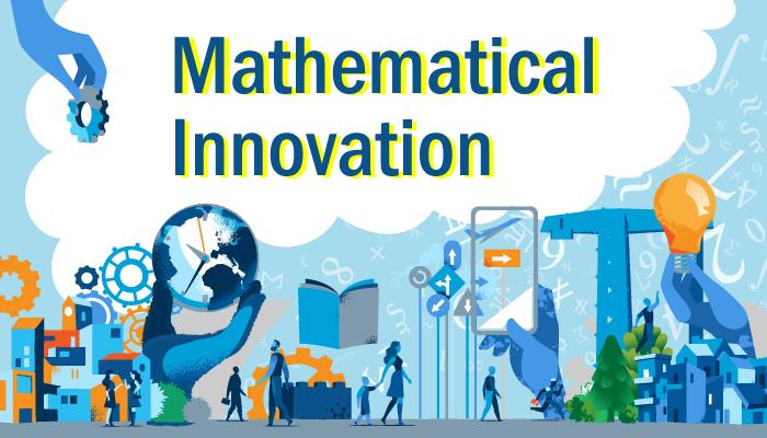 急速に進む「数学」需要──数理イノベーション時代の到来