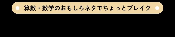 情報誌マスマスプラス