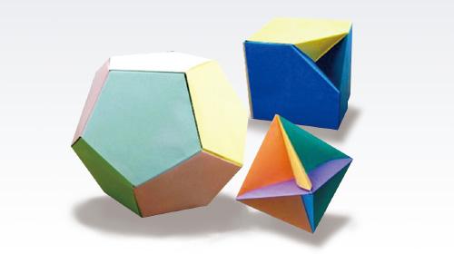 算数折り紙教室