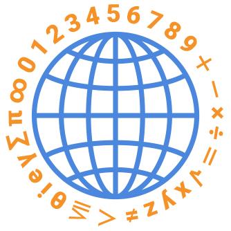 数学は世界の共通言語