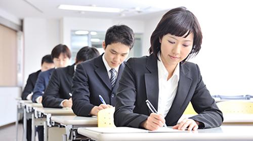 就職に有利、SPI試験対策に