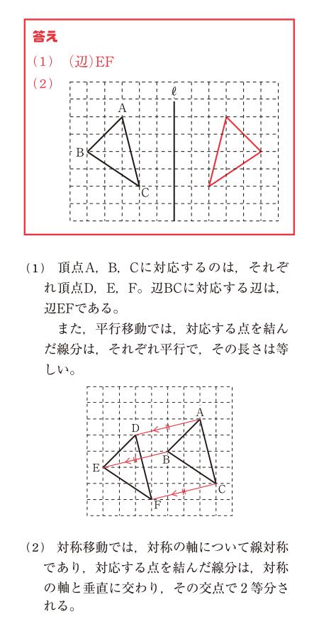 5級 解答
