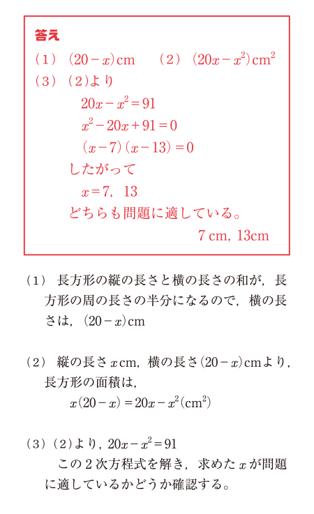 3級 解答