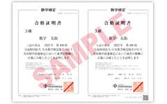 合格証明書の申請方法