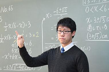 生徒から問われた「数学って将来、役に立ちますか?」の真意